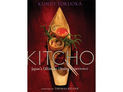 KITCHO JAPANS ULTIMATE DINING EXPERIENCE