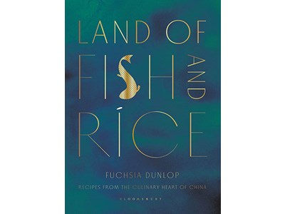 LAND OF FISK AND RICE