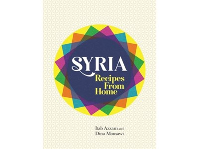 SYRIA RECIPES FROM HOME